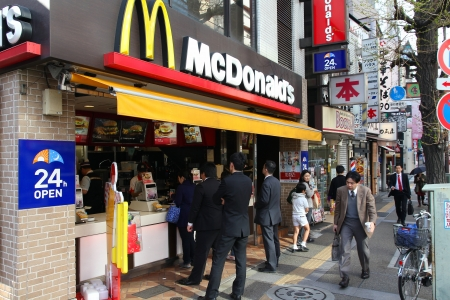 mcdonalds: TOKYO - APRIL 12: People visit McDonalds restaurant on April 12, 2012 in Tokyo. McDonalds is the 2nd most successful franchise in the world with 33,000 locations. Editorial