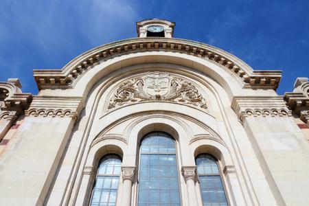 Sofia, Bulgaria - famous Market Hall building. Old landmark. Stock Photo