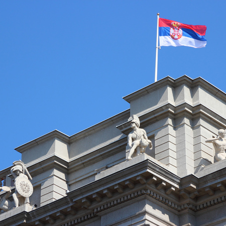 governmental: Belgrade, Serbia - governmental building with Serbian flag on the wind