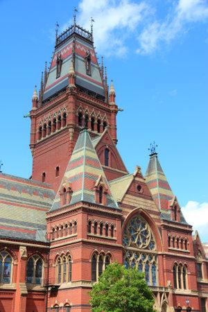harvard university: Cambridge, Massachusetts in the United States. Famous Harvard University - Memorial Hall. Editorial