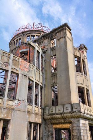 honshu: Hiroshima city in Chugoku region of Japan (Honshu Island). Famous atomic bomb dome. Editorial