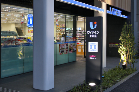 convenience store: TOKYO, JAPAN - APRIL 13, 2012: Lawson convenience store in Tokyo. It is the 2nd largest convenience store chain in Japan with 10,457 stores (as of 2012). Editorial
