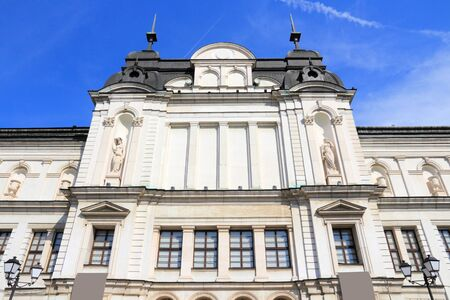Sofia, Bulgaria - famous National Gallery for Foreign Art museum building Stock Photo