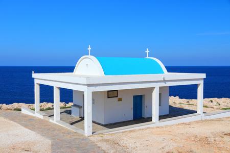 greco: Cyprus - Mediterranean Sea coast. Agioi Anargyroi church at Cape Greco.