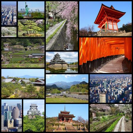 Collage includes major landmarks like Tokyo, Kyoto, Nagoya, Osaka, Matsumoto, Inuyama, Hirosaki and Nikko.