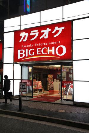 karaoke bar: TOKYO, JAPAN - APRIL 13, 2012: Person walks by Big Echo karaoke bar Yaesu neighborhood in Tokyo. Tokyo is the capital city of Japan, 35 million people live in its urban area.