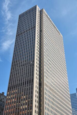 PITTSBURGH, USA - JUNE 30, 2013: Exterior view of Citizens Bank tower in Pittsburgh. It is the 8th tallest skyscraper in Pittsburgh at 841 ft (256 m).