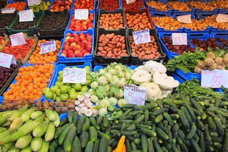 Food market in Budapest, Hungary (Great Market Hall). Fresh produce marketplace. photo