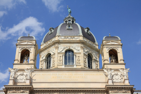 world natural heritage: Vienna, Austria - Natural History Museum. The Old Town is a UNESCO World Heritage Site.