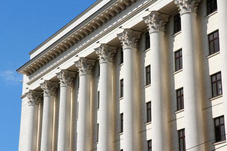 Belgrade, Serbia - Administrative Court building. Governmental building.