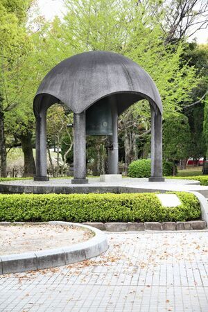 honshu: Hiroshima city in Chugoku region of Japan (Honshu Island). Famous peace bell in the Peace Memorial Park. Stock Photo