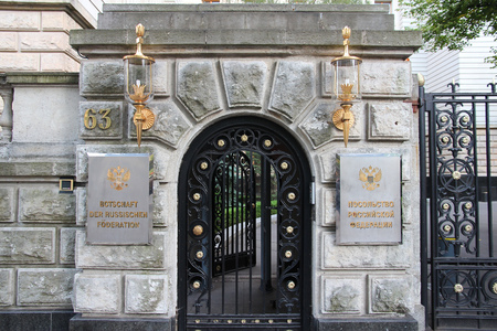 consulate: BERLIN, GERMANY - AUGUST 26, 2014: Russian Federation Embassy in Unter den Linden street, Berlin. The famous diplomatic office was formerly the Soviet Embassy. Editorial