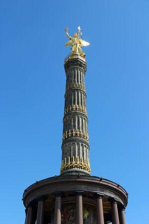 Berlin, Germany. Capital city landmark - the Victory Column (Siegessaule). photo