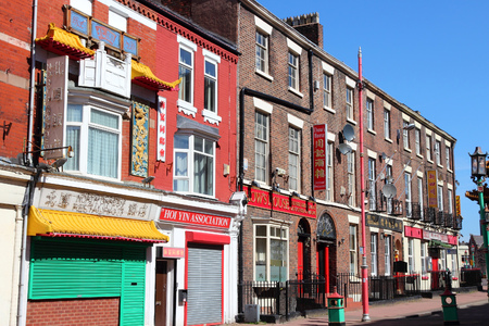 estimated: LIVERPOOL, UK - APRIL 20, 2013: Street view of Chinatown in Liverpool, UK. It is estimated that 1.7 percent of Liverpools population is of Chinese descent.