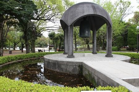 honshu: Hiroshima city in Chugoku region of Japan (Honshu Island). Famous peace bell in the Peace Memorial Park. Stock Photo