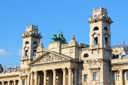 ethnographic: Budapest, Hungary - Ethnographic Museum building in Pest district. Editorial
