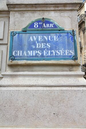 champs elysees: Paris, France - Champs Elysees street sign. One of the most famous streets in the world.