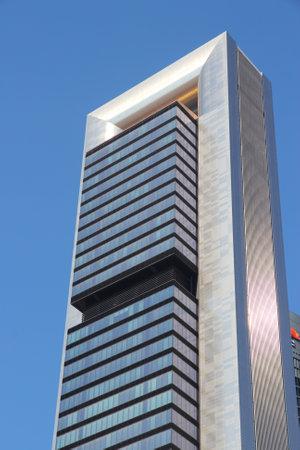 cuatro: MADRID, SPAIN - OCTOBER 23, 2012: Torre Caja Madrid building in Madrid. Torre Caja Madrid is the tallest building in Spain (as of 2013), it is 250m tall.