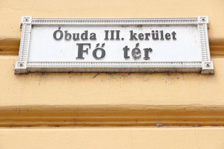 obuda: Budapest, Hungary - Fo Ter square sign in Obuda district. Editorial