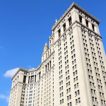 municipal: New York City, United States - Manhattan Borough Municipal Building.