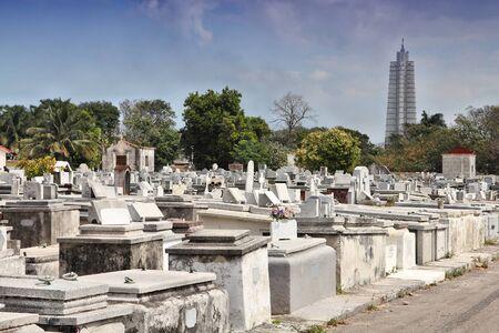 cristobal colon: Cuba - the main cemetery of Havana. Necropolis Cristobal Colon (Columbus Cemetery). Stock Photo