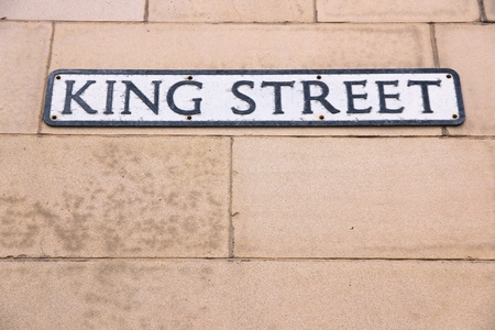 king street: Manchester - city in North West England (UK). King Street sign.
