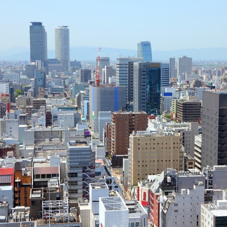 chubu: Nagoya, Japan - city in the region of Chubu. Aerial view with skyscrapers. Editorial