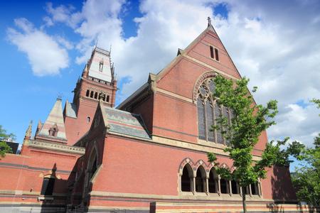 harvard university: Cambridge, Massachusetts in the United States. Famous Harvard University - Memorial Hall. Stock Photo