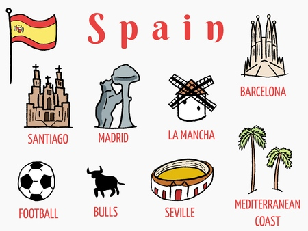santiago: Spain landmarks collection - set of vector graphics with Madrid, Barcelona, Santiago de Compostela, Seville and bull. Illustration