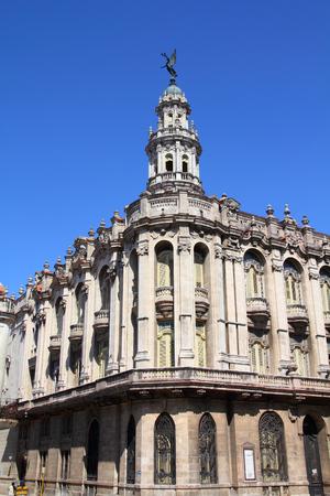 havana cuba: Great Theatre in Havana, Cuba. Old Town.