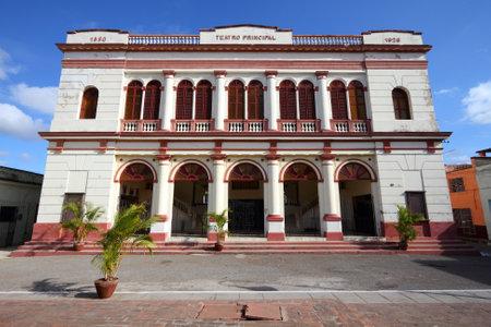 Theatre in Camaguey, Cuba. UNESCO World Heritage Site. Editorial