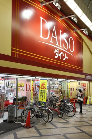 housewares: NARA, JAPAN - APRIL 26, 2012: People visit Daiso store in Nara, Japan. Daiso is a Japanese variety store with housewares and decorations. It has 3,660 locations in Japan and worldwide. Editorial