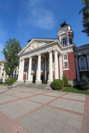 Bulgaria culture - Ivan Vazov National Theatre building in Sofia (capital city). Editorial
