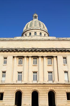 capitolio: Havana, Cuba - city architecture. National Capitol (Capitolio Nacional) governmental building.