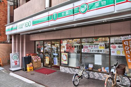lawson: KYOTO, JAPAN - APRIL 16, 2012: Lawson 100 yen discount convenience store in Kyoto, Japan. There are 9,065 Lawson brand stores in Japan. Editorial