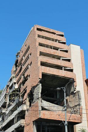 bombing: Serbia war damage - Ministry of Defense ruin in Belgrade. Destruction after NATO bombing in 1999.