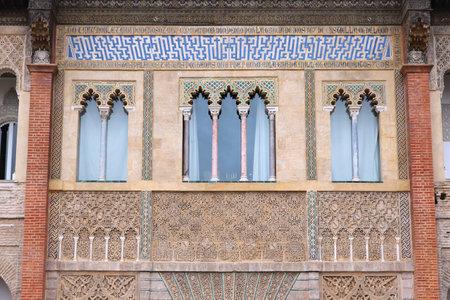 unesco world heritage site: Seville, Spain - architecture of the Alcazar, UNESCO World Heritage Site. Moorish style.