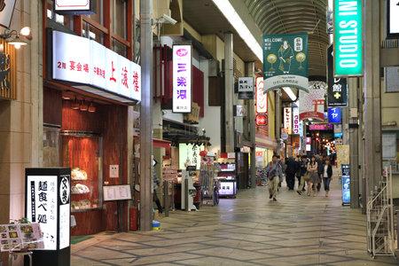 trillion: NARA, JAPAN - APRIL 26, 2012: People shop at Higashimuki covered street in Nara, Japan. Retail sales amounted to137.6 trillion yen in Japan in 2012. Editorial