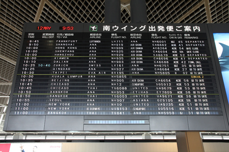 departures board: TOKYO, JAPAN - MAY 12, 2012: Departures board at Narita International Airport, Tokyo. Narita was the 2nd busiest airport in Japan and 50th busiest worldwide in 2011 with 28.1 million passengers. Editorial