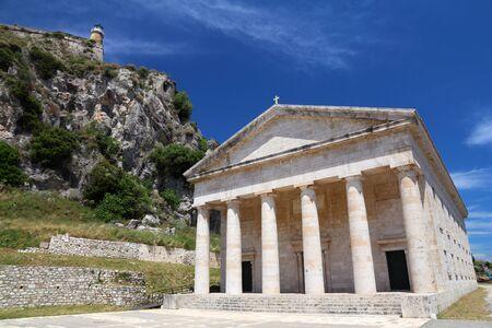 kerkyra: Corfu Old Town (Kerkyra)