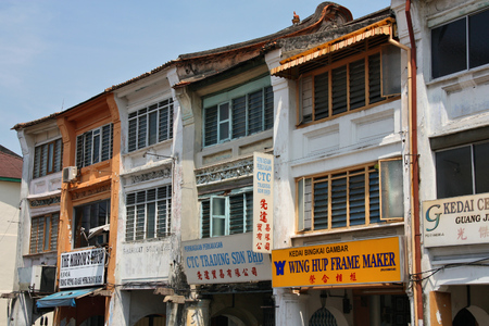 pinang: GEORGE TOWN, MALAYSIA - FEBRUARY 1, 2008: Street view in George Town, Malaysia. George Town is the capital city of the Malaysian state of Penang and has population of 500,000.
