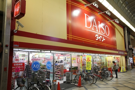 housewares: NARA, JAPAN - APRIL 26, 2012: Customers visit Daiso store in Nara, Japan. Daiso is a Japanese variety store with housewares and decorations. It has 3,660 locations in Japan and worldwide.
