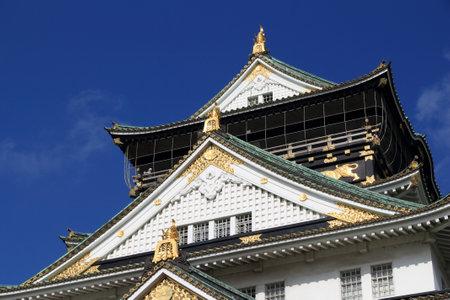 osakajo: Osaka Castle - landmark of Japan. It is a designated Japanese Special Historic Site. Editorial