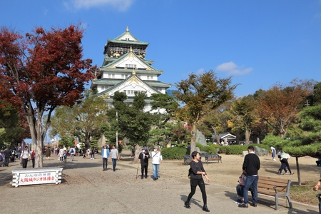 osakajo: OSAKA, JAPAN - NOVEMBER 22, 2016: People visit the Castle of Osaka, Japan. It is a designated Japanese Special Historic Site. Editorial