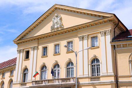 Sofia, Bulgaria - Bulgarian Academy of Sciences in Oborishte district. Stock Photo