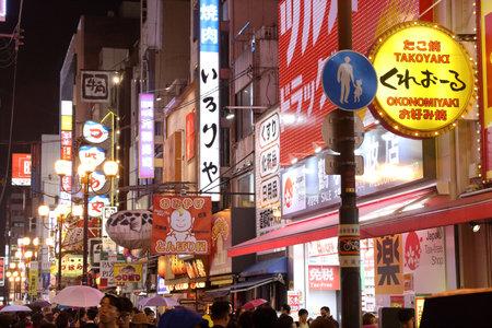 OSAKA, JAPAN - NOVEMBER 21, 2016: Neon lights of Dotonbori street in Osaka, Japan. Dotonbori is the main entertainment area of Osaka. Editorial