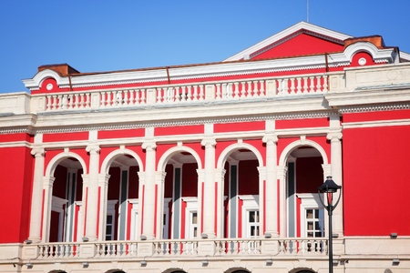 Ruse (Rousse) in Bulgaria. Fifth largest city in the country. Rousse State Opera.