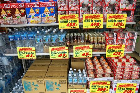 TOKYO, JAPAN - DECEMBER 4, 2016: Drinks at a convenience store in Tokyo, Japan. There are more 42,000 convenience stores in Japan.