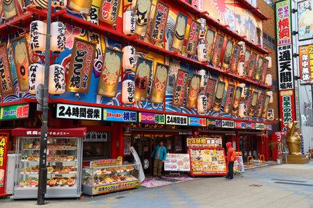OSAKA, JAPAN - NOVEMBER 23, 2016: Sumo themed restaurant in Shinsekai neighborhood of Osaka, Japan. Osaka belongs to 2nd largest metropolitan area of Japan (19.3 million people). Editoriali