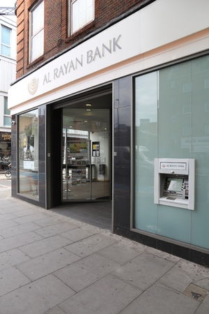 LONDON, UK - JULY 7, 2016: Al Rayan Bank branch in London. Formerly known as Islamic Bank of Britain, Al Rayan advertises itself as a company compliant with Sharia Islamic law.